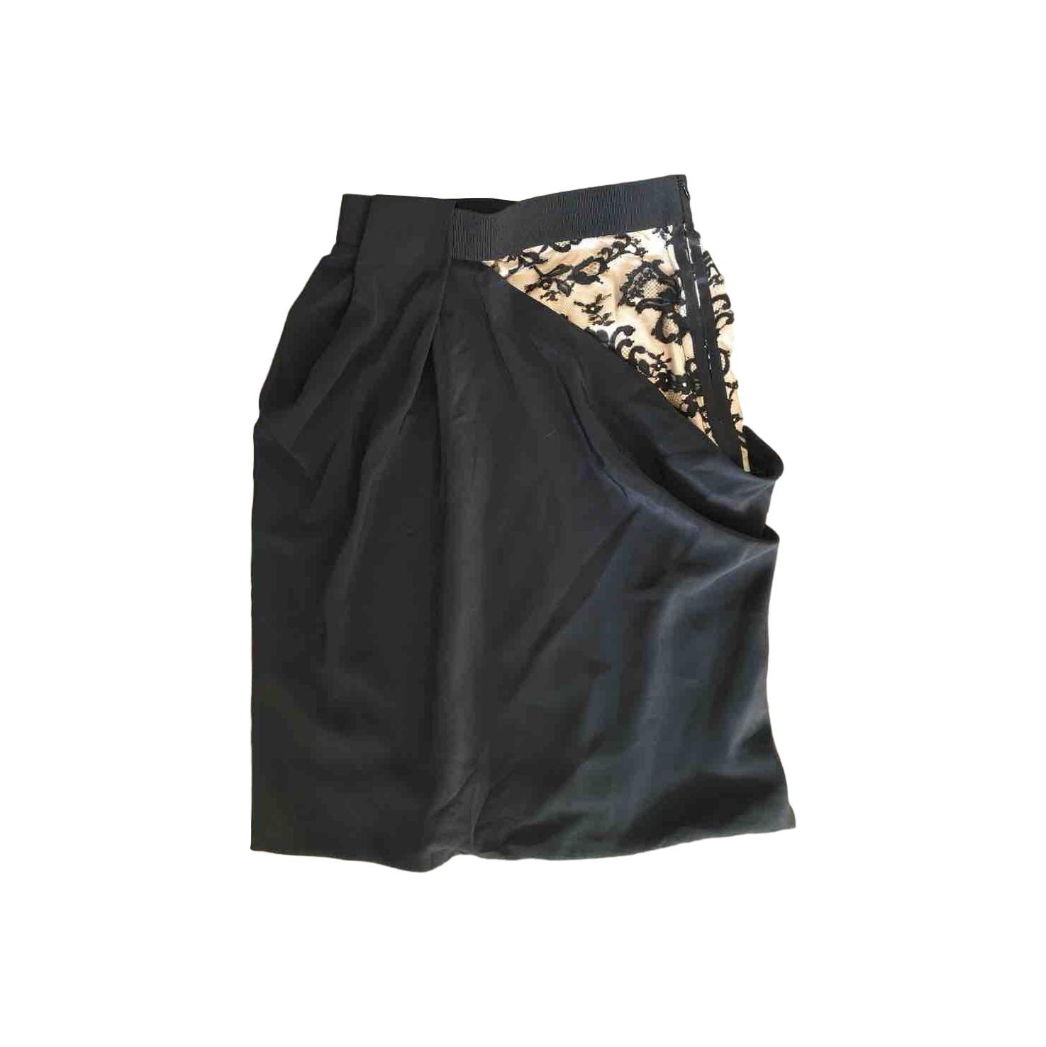 d5c208ddb91 Купить юбку Sportmax за 2500 руб. в интернет магазине - бутике с ...