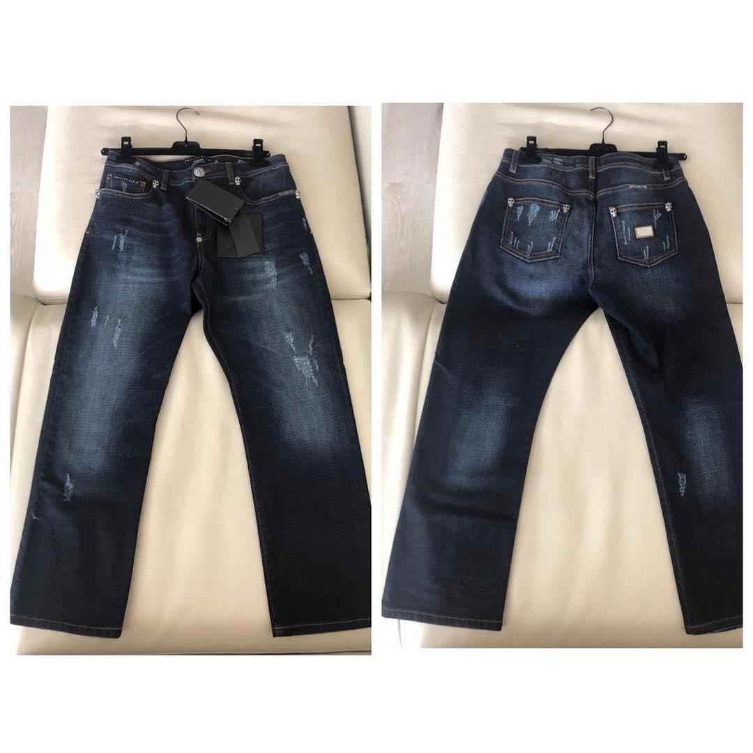 1dadd9708fb Купить джинсы Philipp Plein за 12080 руб. в интернет магазине ...