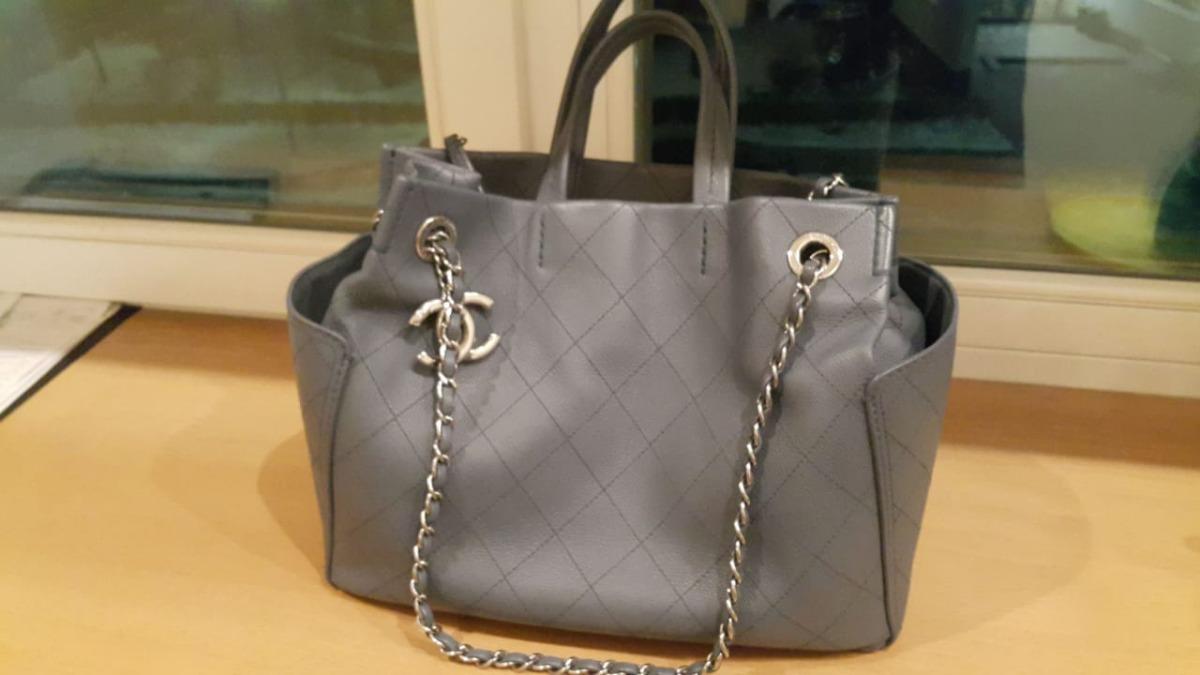 Купить среднюю сумку Chanel за 80000 руб. в интернет магазине ... edb2cb482b4