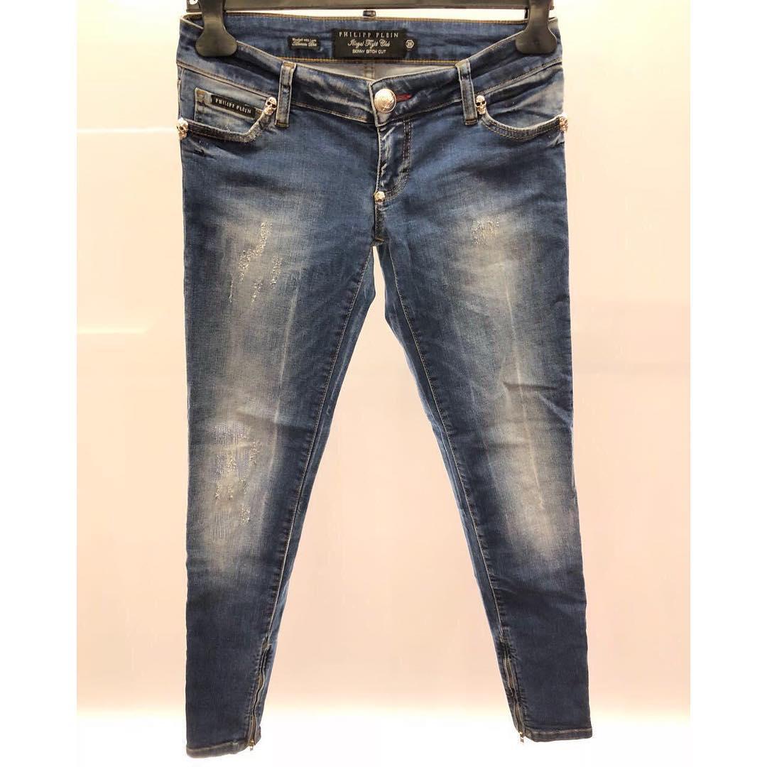 69081ed52a7 Купить джинсы Philipp Plein за 21850 руб. в интернет магазине ...