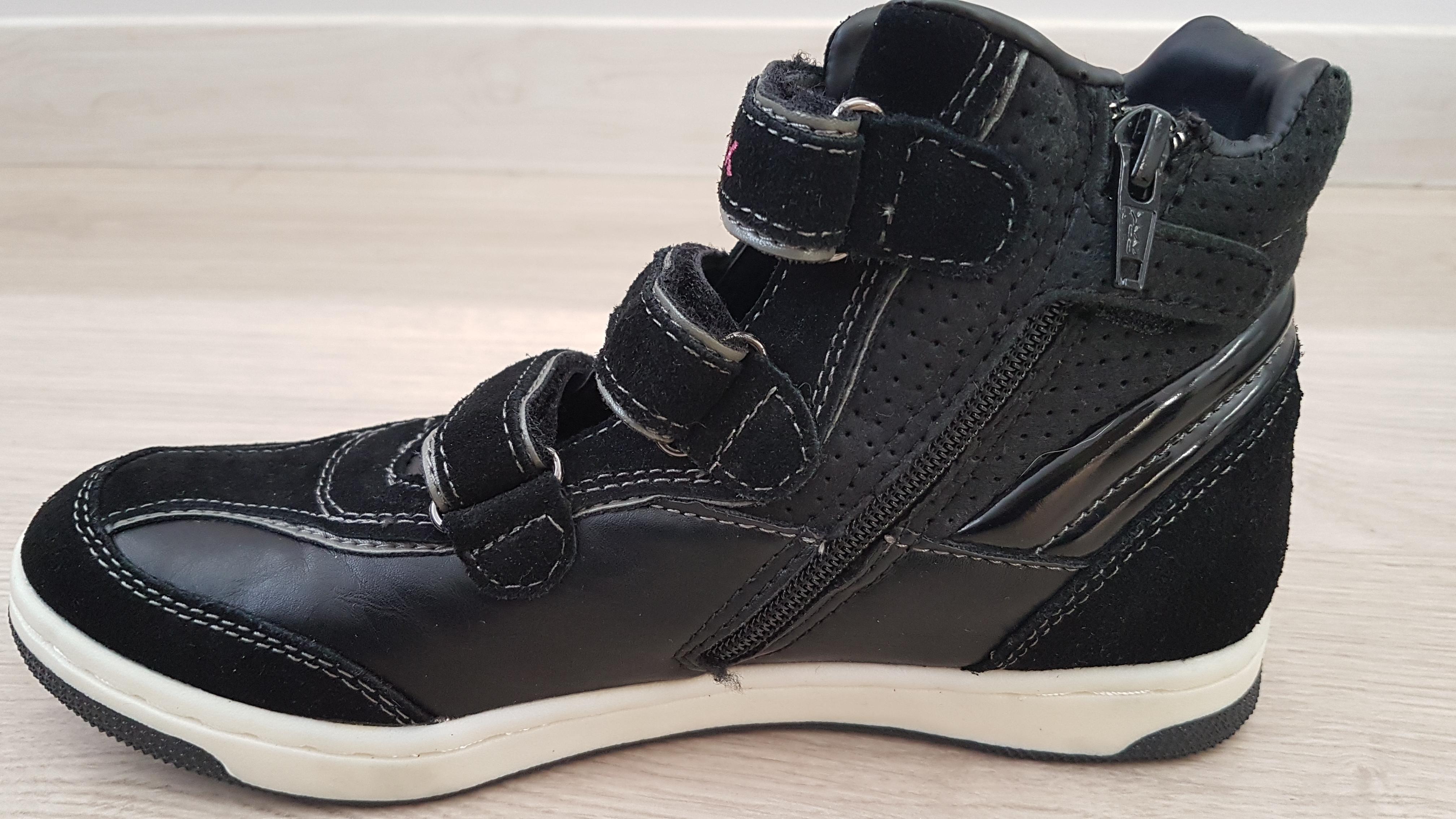57d71e218 Купить кроссовки Geox за 4000 руб. в интернет магазине - бутике с ...