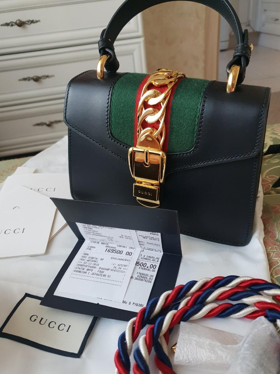 aacf2a5c8e62 Купить маленькую сумочку Gucci за 110000 руб. в интернет магазине ...