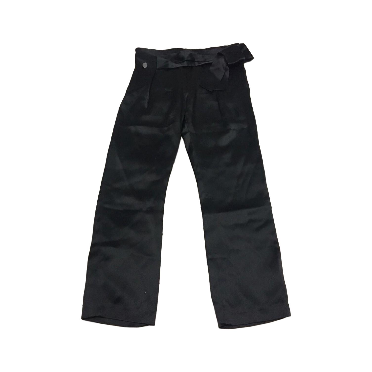 Купить брюки Christian Dior за 4500 руб. в интернет магазине ... 60570dd3897