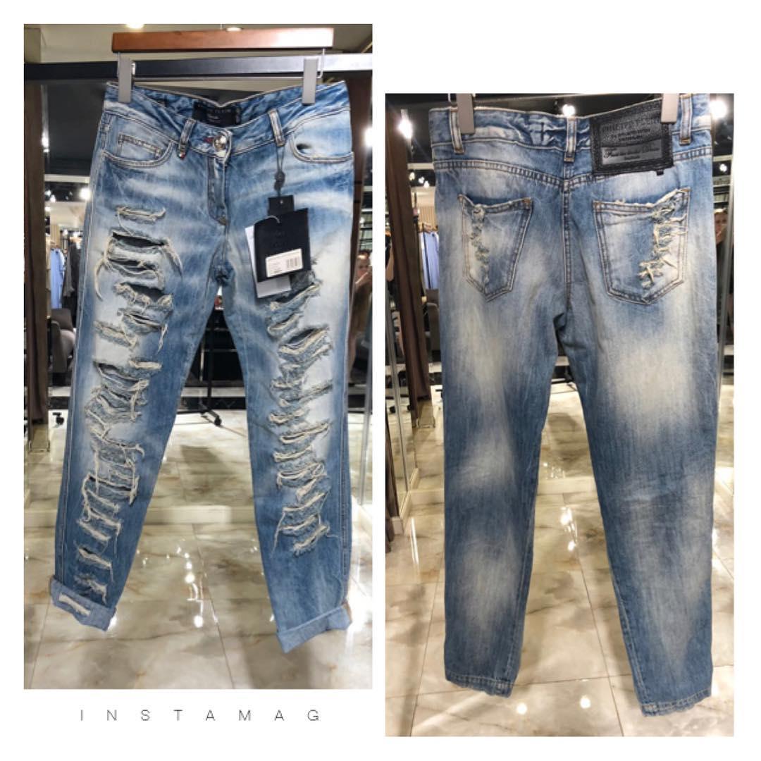 01d01d9d06c Купить джинсы Philipp Plein за 18980 руб. в интернет магазине ...