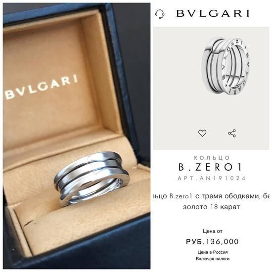 751e259e535 Купить кольцо Bvlgari - 197 вариантов. Кольца Булгари - продать в ...